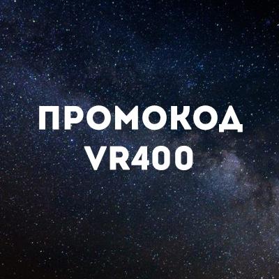 Игры по 400 рублей