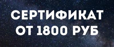 цена сертификат vr2021